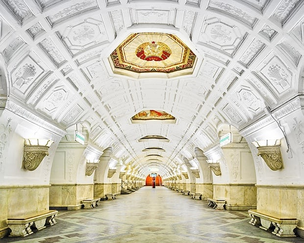 Belorusskaya-Metro-Station