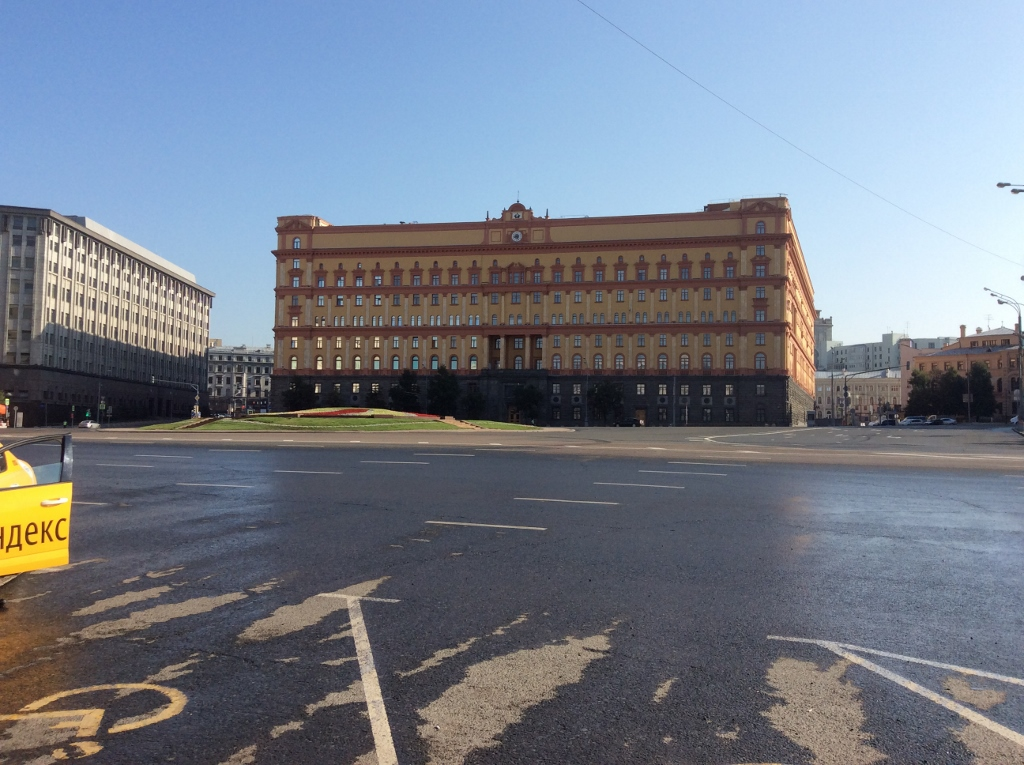 Lubyanka-Building-Moscow