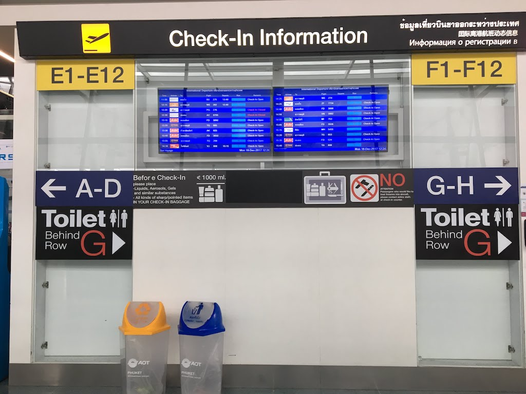 Depatures-Board-Phuket-International-Airport-1