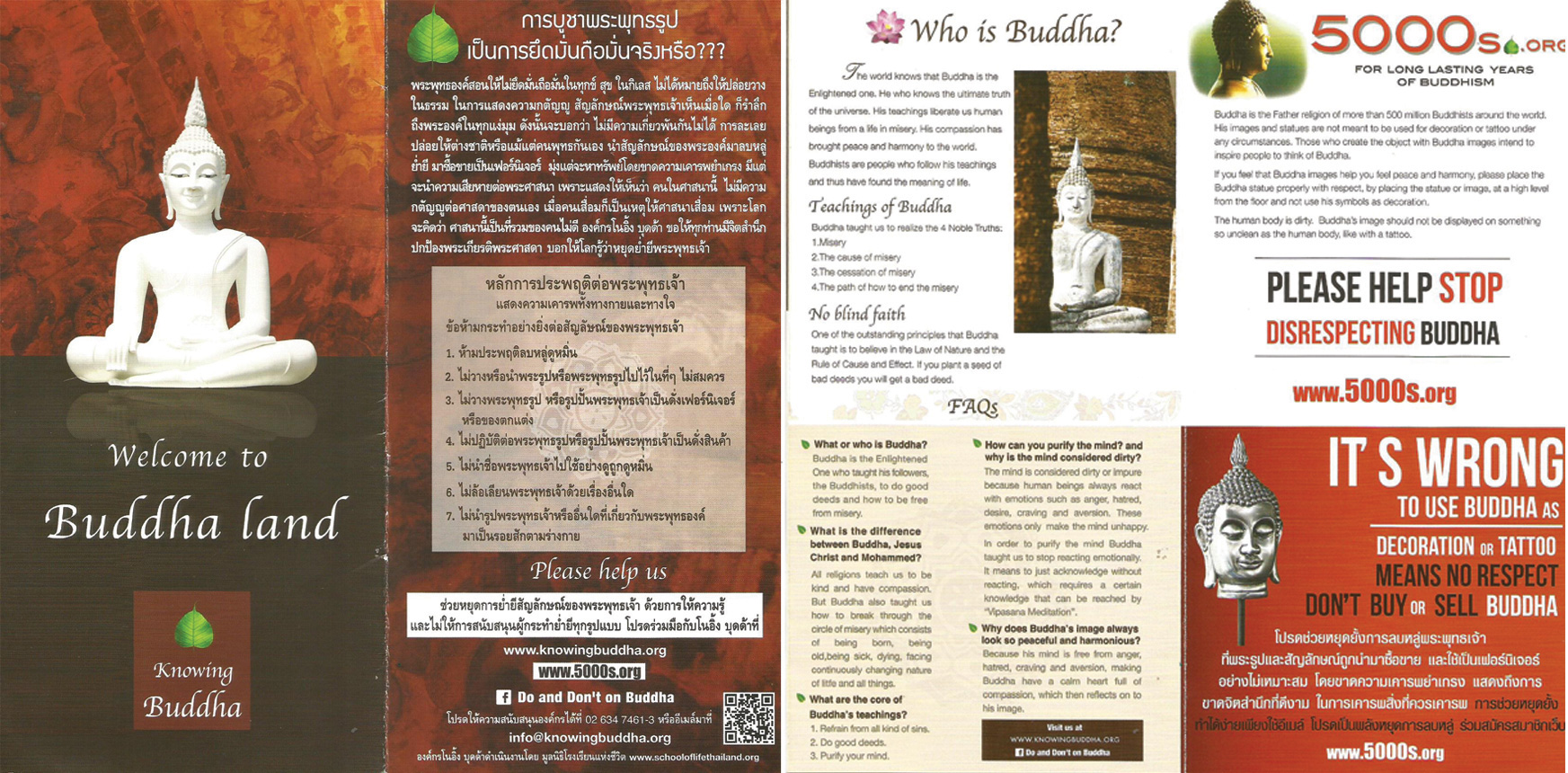 brochure-Welcome-to-Buddha-Land-front